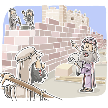 エルサレム城壁を再建したネヘミヤ