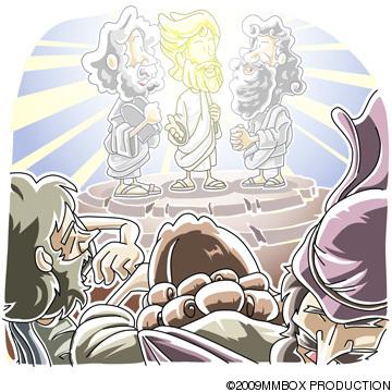 主イエスの変容