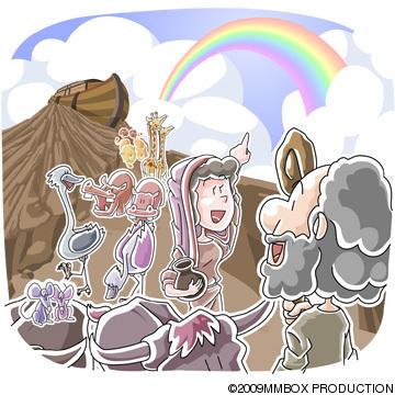 神様の契約の虹