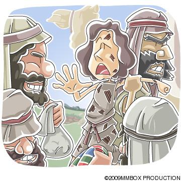 兄弟によって売られたヨセフ