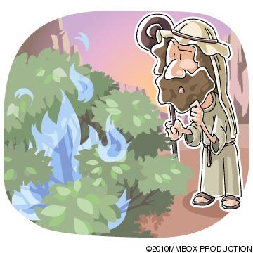 モーセと柴の中の炎