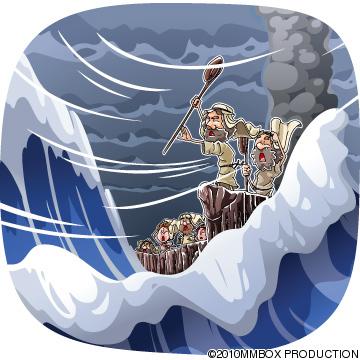 葦の海を渡る