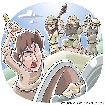 モーセの腕を挙げ続ける