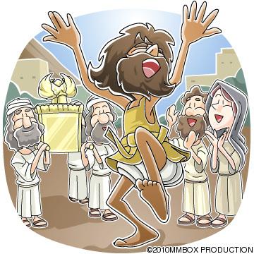 主の前で踊ったダビデ