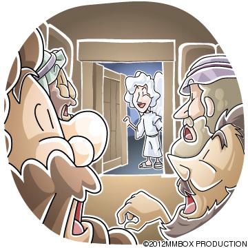 牢の戸を開いた主の使い