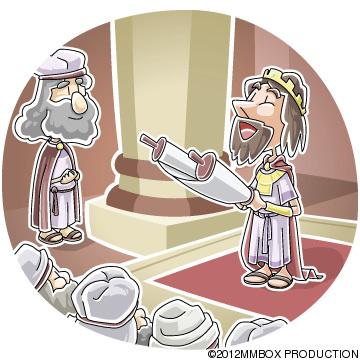 主の前で契約を結んだヨシヤ王