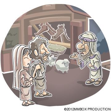 宿に部屋がなかったマリヤとヨセフ