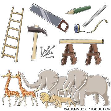 ノアの方舟の道具と動物