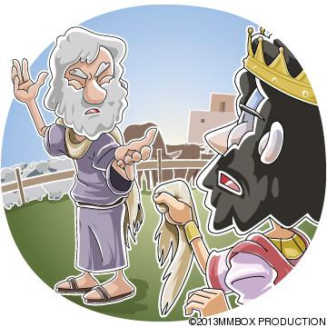 サウルを王位から退けた主