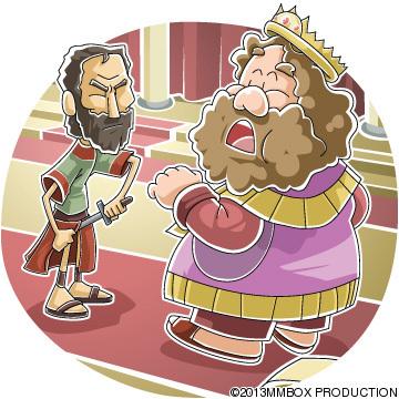 エグロン王を殺したエホデ