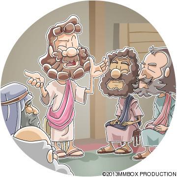 エルサレム会議