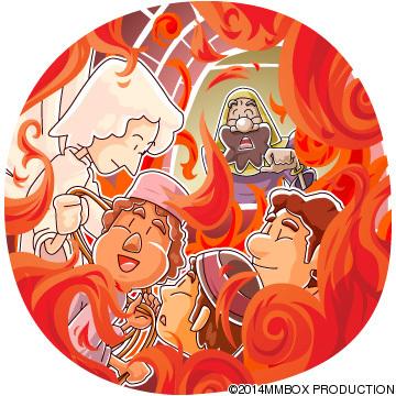 火の燃える炉