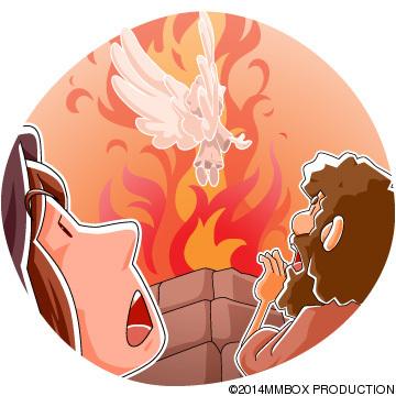 炎の中を上った主の使い