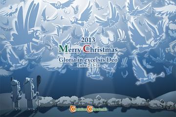 メリークリスマス!2013
