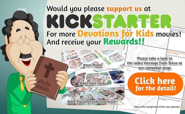 ChristianCliparts.netからKickstarterのキャンペーンのお知らせとお願いです。