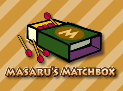 Masaru's Matchboxがリニューアルしました!